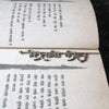 Kitaabi Keeda Bookmark - Quirksmith