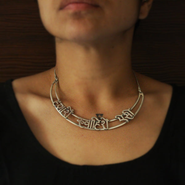 Hazaaron Khwahishein Aisi Necklace - Quirksmith