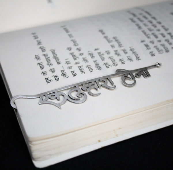 Ek Tumhara Hona Bookmark - Quirksmith