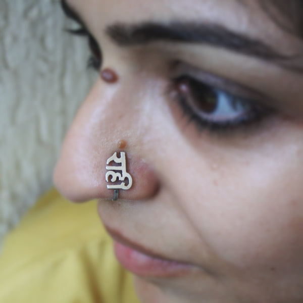 Oxidised Nose Pin Buy Nose Pin Online Quirksmith