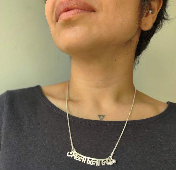 Ekla Cholo Re Necklace - Quirksmith