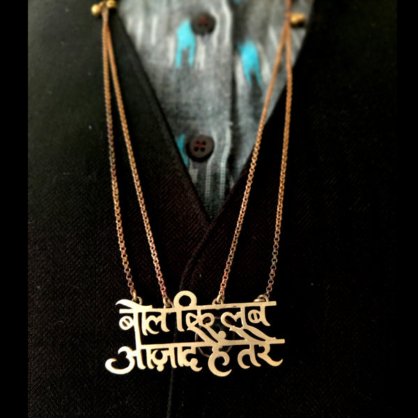 Lab Azaad Hai Tere Necklace (Fashion Jewellery) - Quirksmith