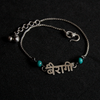Bairaagi Anklet - Quirksmith