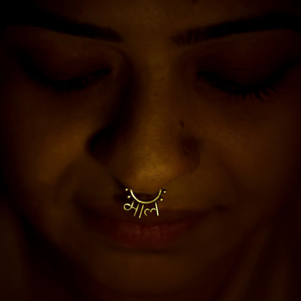 Maal Septum Ring - Quirksmith