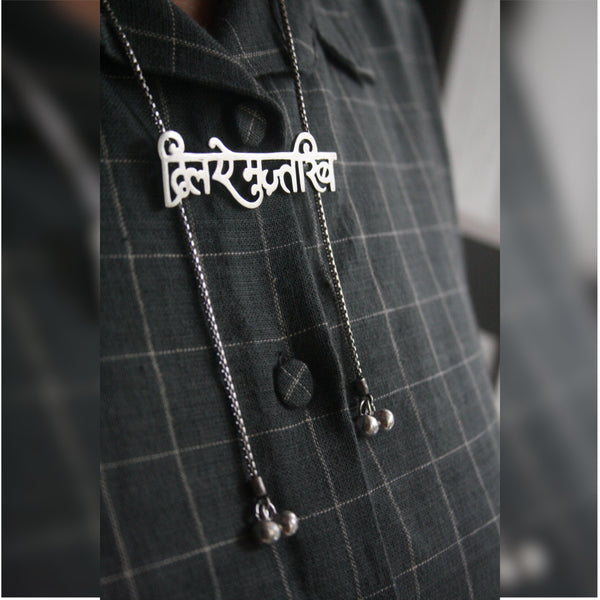 Dil-e-Muztarib Necklace - Quirksmith