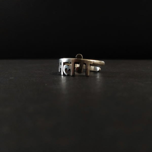 Malang Finger Ring