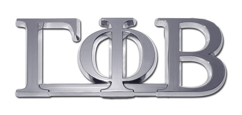Greek Sorority Gamma Phi Beta Chrome Auto Emblem