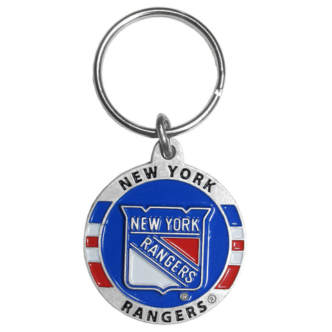 New York Rangers 3-D Metal Key Chain NHL Licensed Hockey (Round)