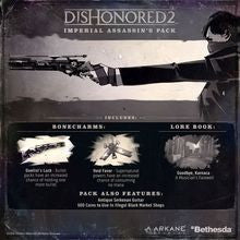 Dishonored 2 Imperial Assassins | DLC | Steam Key
