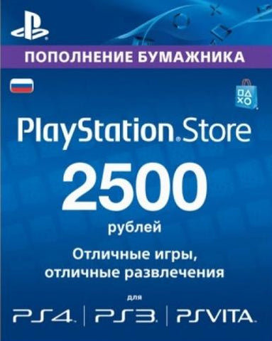 Playstation Network [PSN] | Cash Cards | 2500 RUB | Russia - www.15digits.co.uk