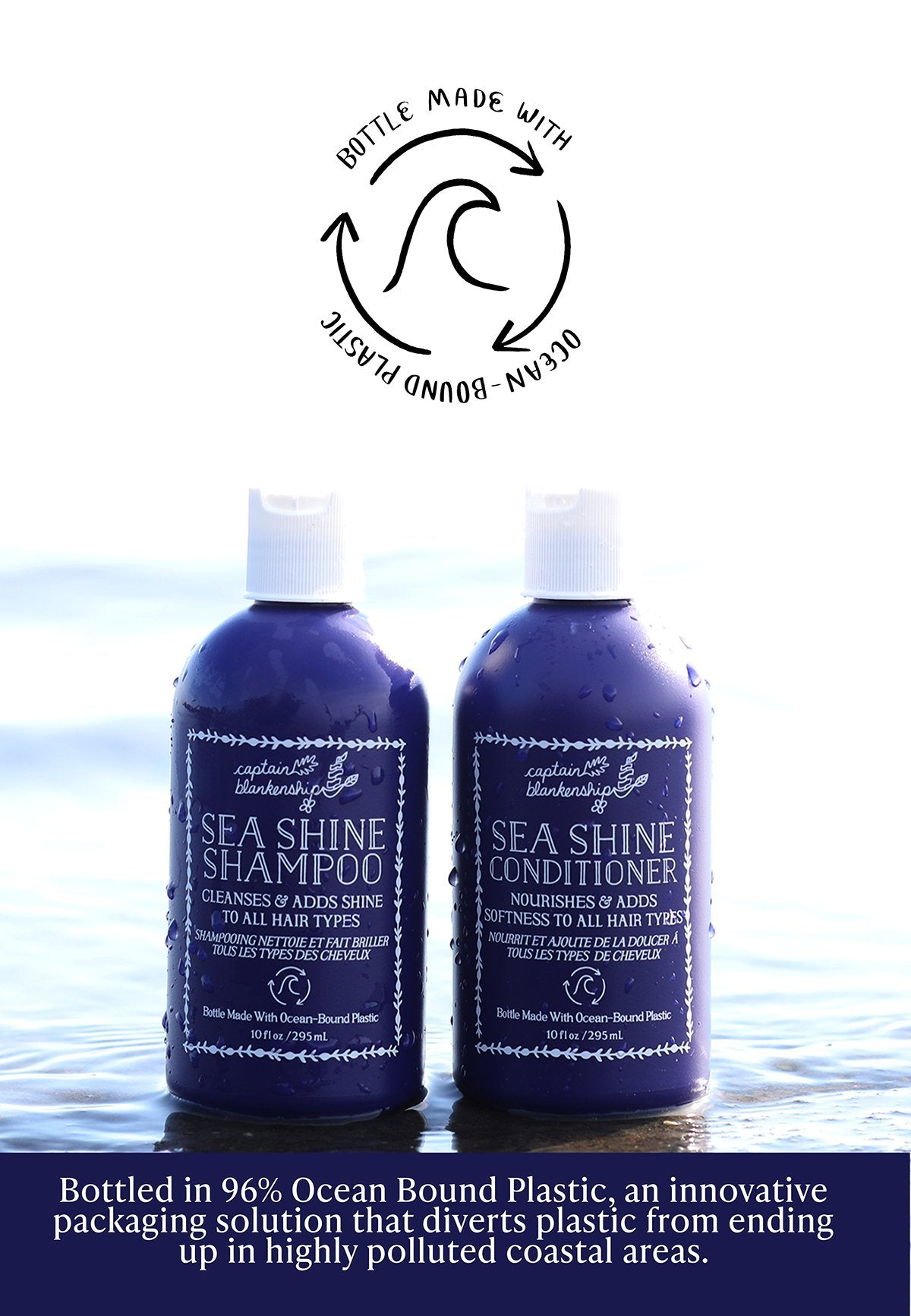 Sea Shine Conditioner (4896024526919)