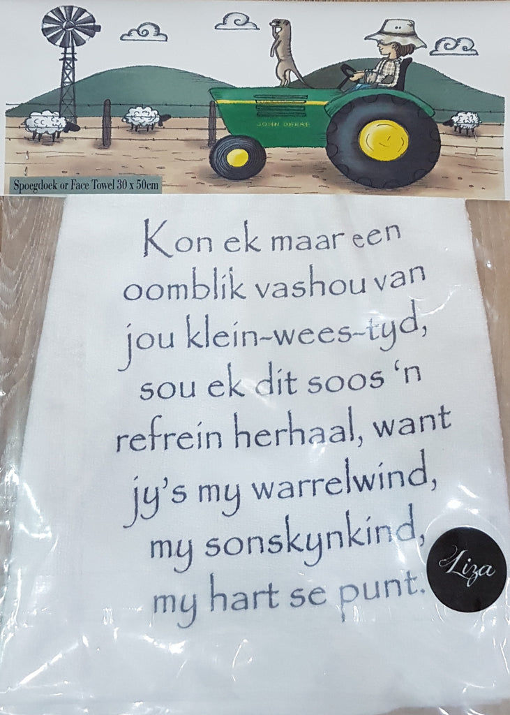 Face Towel - Green tractor (Farm Range)