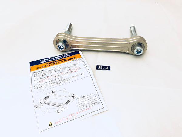 AELLA DUCATI PANIGALE V4 LOWER LINK PLATES LOWER LINK KIT AE-69008