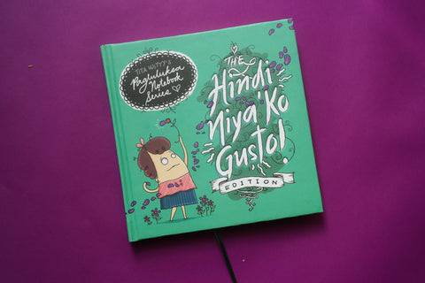 Break na Kami!  Illustrated Notebook - now comes with FREE STICKERS!