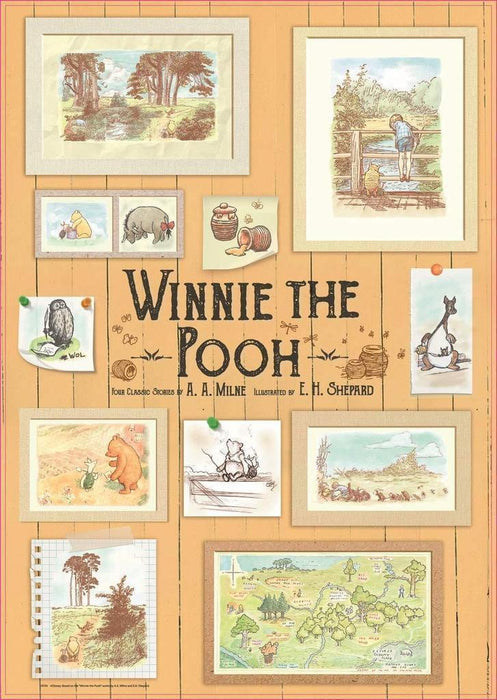 Winnie the Pooh - Photoframe - Educa 1000 Piece Jigsaw Puzzle - All Jigsaw Puzzles