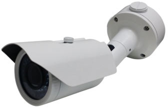 PRO-SERIES HD 1080P TVI DAY NIGHT WEATHERPROOF IR VARI-FOCAL LENS BULLET CAMERA WHITE