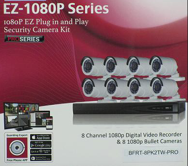 2 MP 8 BULLET CAMERA PACKAGE (WHITE)
