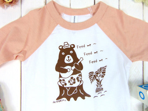 Toddler Baseball Bear Tshirt
