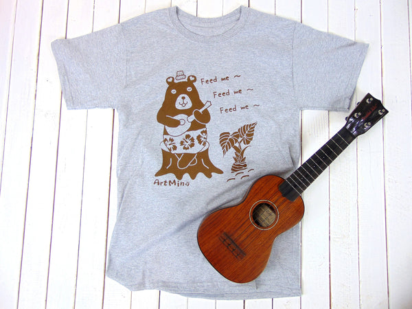 "Basic 100% Cotton Tee ""Feed me Bear"""