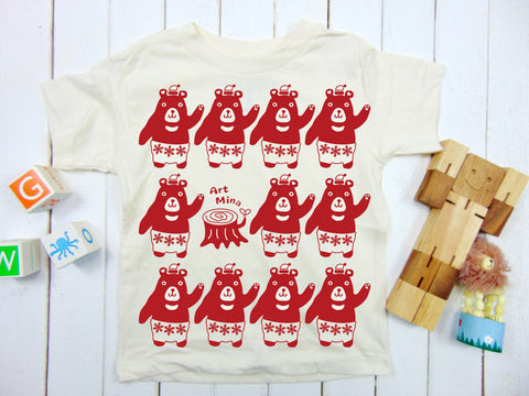 "Toddler & Youth T-shirt  ""Christmas Bear"""