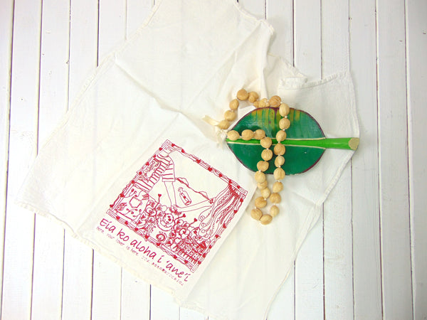 "Flour Sack Kitchen Tea Towel ""Kailua Beach"""