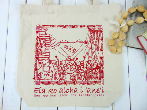 Art Mina Kilua Beach Tote Bag