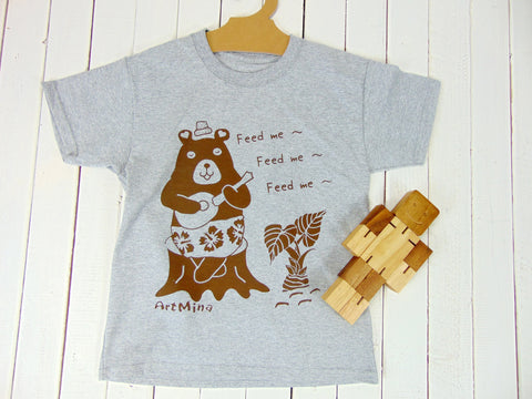"Kids Hawaiian Tee ""Hungry Bear"""