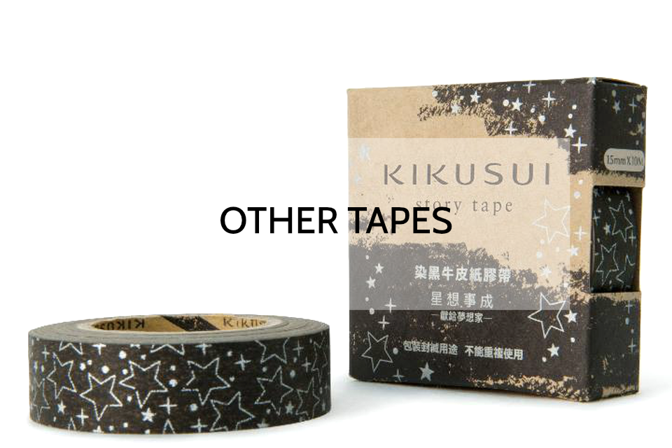 Other Tapes