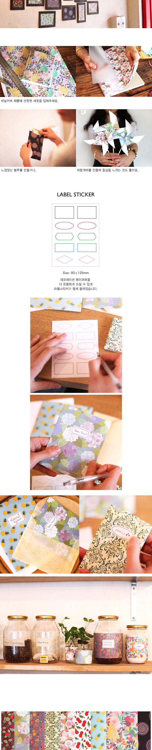 Dagraphy Korean Stationery | Decoration Patterned Paper Book