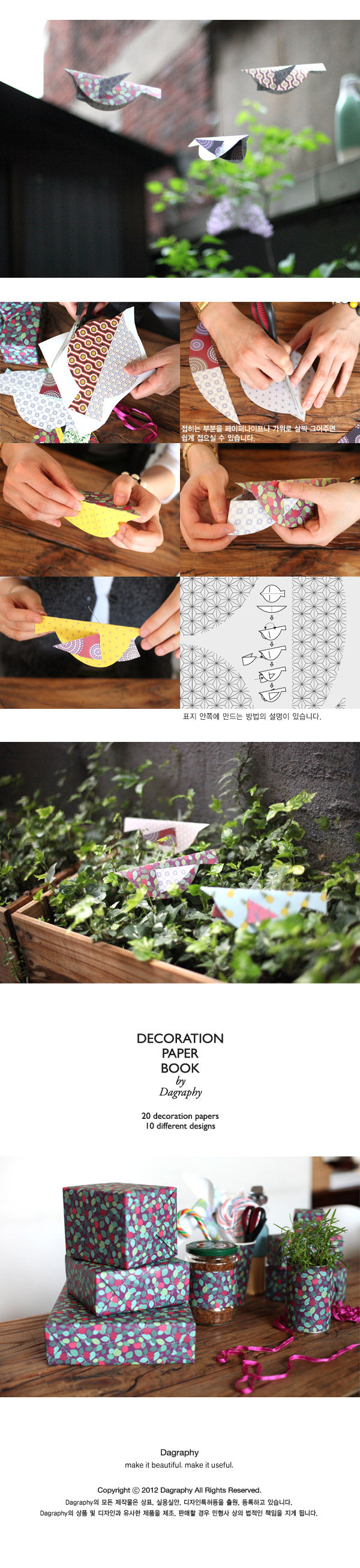 Dagraphy Korean Stationery | Decoration Patterned Paper Deco Craft Book