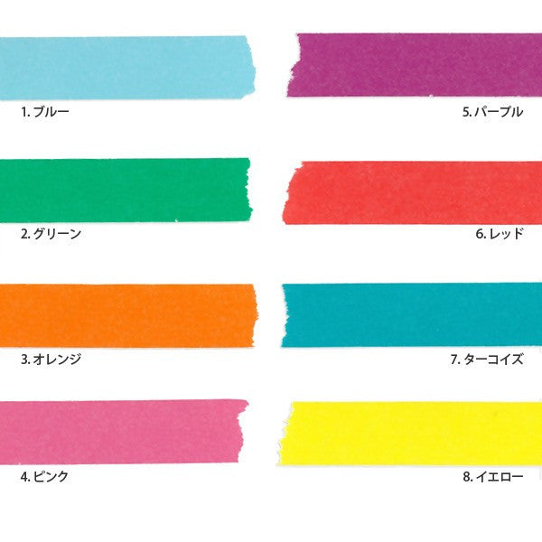 [Set] Masté Basic -  Colourfully Colourful: Colour Mix 1 Washi Tapes (8-Piece)