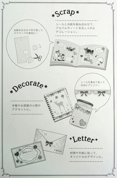 Food Seal Sticker Sheet with Collage Card