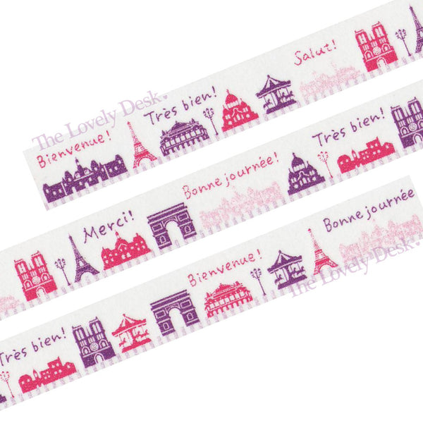 Amifa - Paris Washi Tape (15mm)