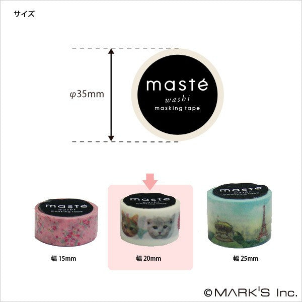 Masté Multi - Underwater Washi Tape (20mm)