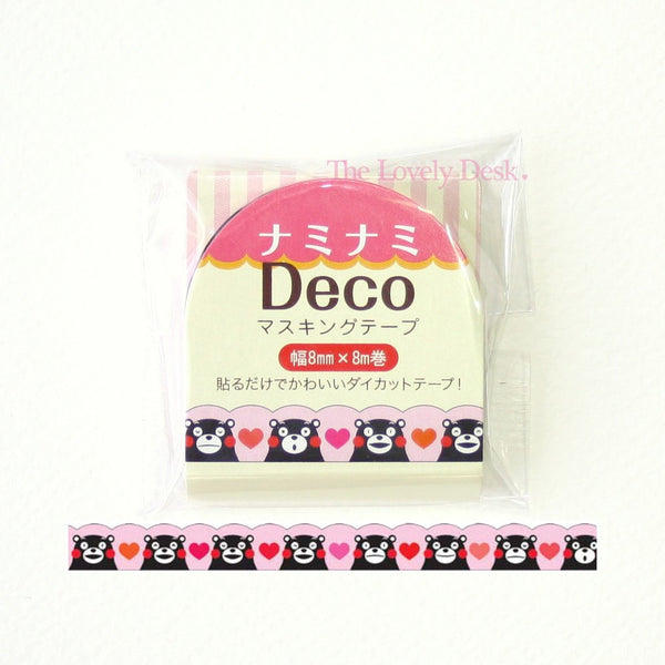 Pine Book Kumamon with Love Hearts Slim Die-Cut Masking Tape