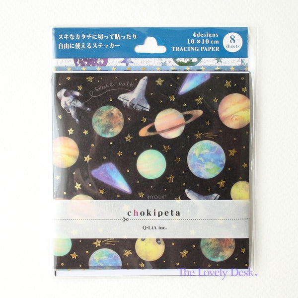 Q-Lia Chokipeta - Space and Stars Tracing Paper Sticker Sheets