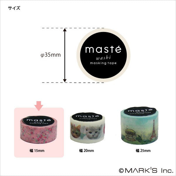 Masté Multi - Cherry Blossoms Floral Washi Tape (15mm)