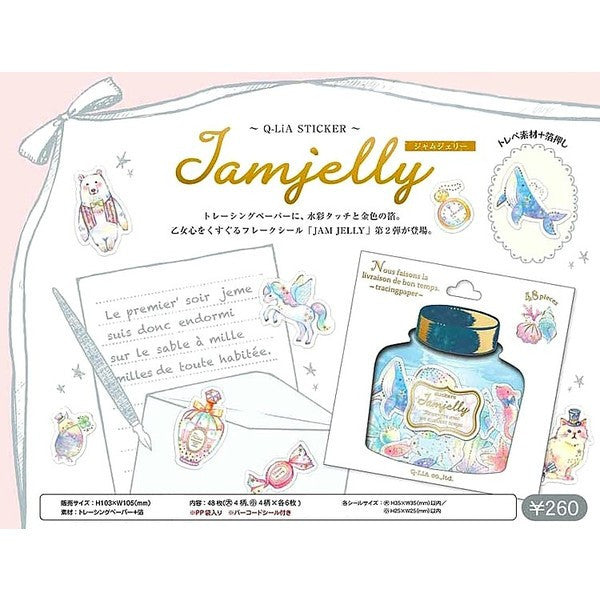 Jamjelly Flake Stickers - Girl Time [Tracing Paper Sticker Pack]