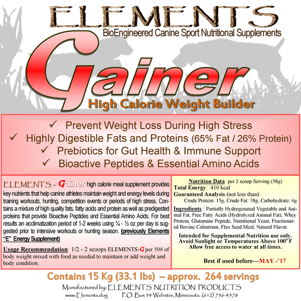 Elements Gainer