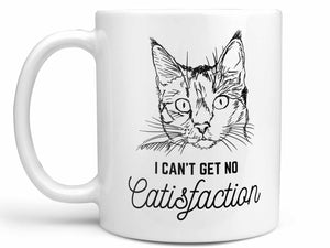 Catisfaction Coffee Mug,Coffee Mugs Never Lie,Coffee Mug