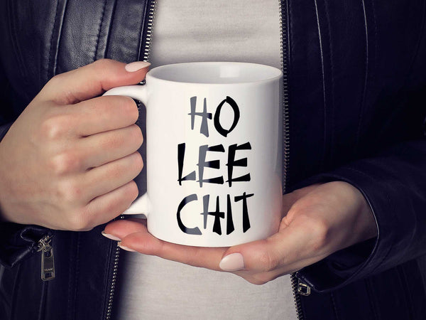 Ho Lee Chit Coffee Mug
