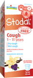 Boiron Stodal Child Sugar Free cough syrup 125ml by Boiron - Ebambu.ca natural health product store - free shipping <59$