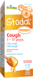Boiron Stodal Child Honey cough syrup 125ml by Boiron - Ebambu.ca natural health product store - free shipping <59$