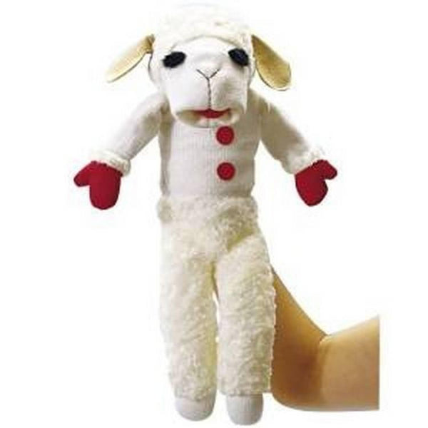 Aurora Lamb Chop Hand Puppet Save At Baby Supermarket Low