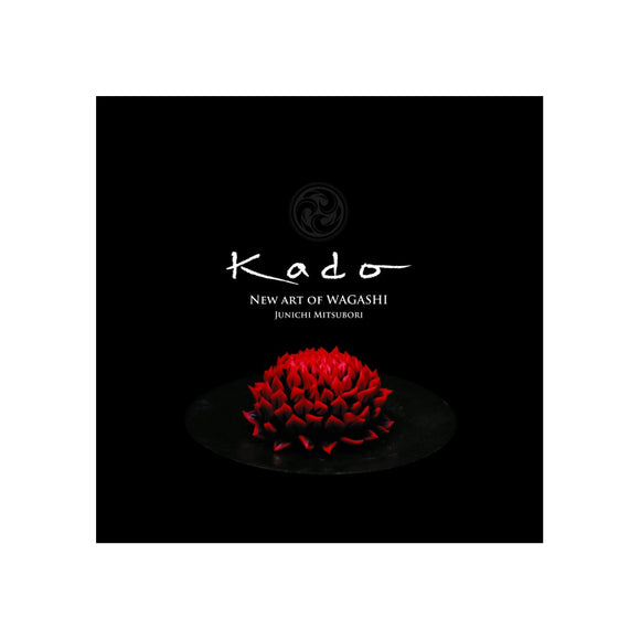 KADO - New Art of Wagashi by Junichi Mitsubori (EN/JP)