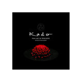 KADO - New Art of Wagashi by Junichi Mitsubori