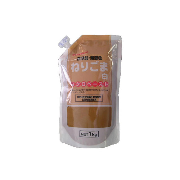 NAMISATO White Sesame Paste, 100% Pure