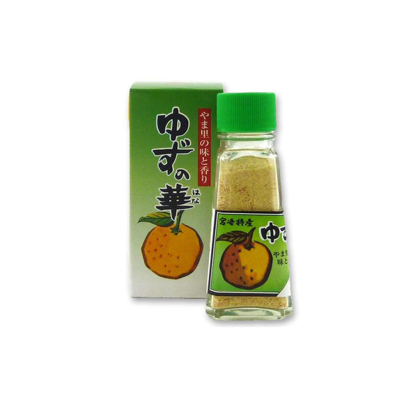 GUSTA SUPPLIES Yuzu Zest, Fine Powder in Bottle, 20g