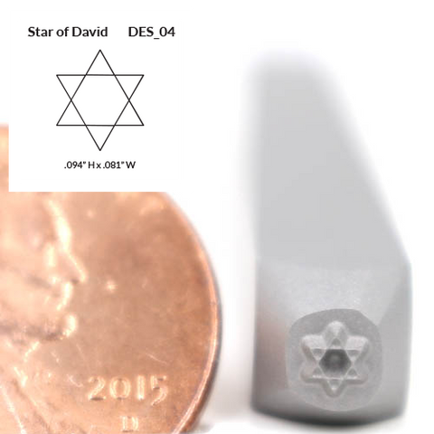 Design Stamp - Star of David - Design 04