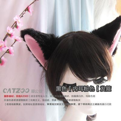 New Fashion Cosplay Xmas Halloween Party Anime Costume bag Cat ears Fox Ears Hair Clip Party accessories